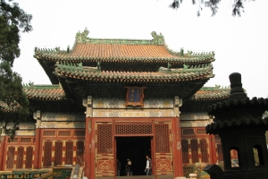 Beijing2007_0284