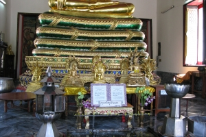 Thailand2008_0012
