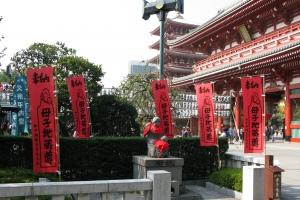 Japan2009_0093