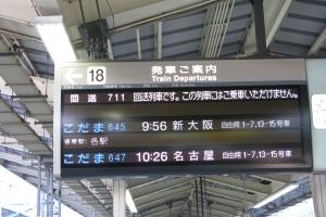 Japan2009_0109