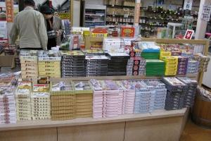Japan2009_0239