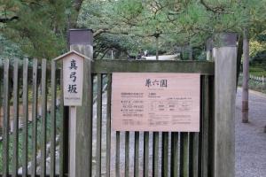 Japan2009_0262