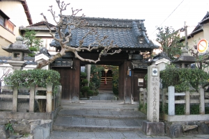 Japan2009_0364