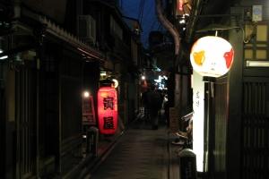 Japan2009_0487