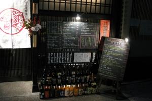 Japan2009_0488