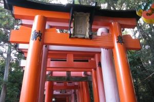 Japan2009_0497