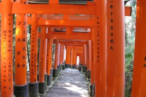 Japan2009_0518