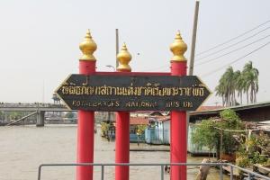2010 Bangkok_0036