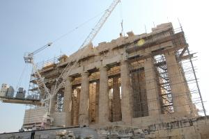 2011 Athen_0037