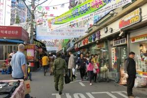 2013 SydKorea_0010