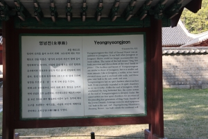 2013 SydKorea_0202