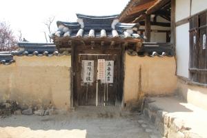 2013 SydKorea_0239