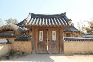 2013 SydKorea_0240