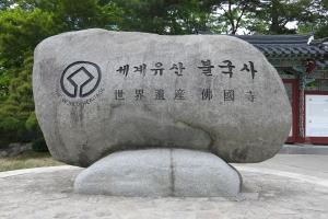 2013 SydKorea_0269