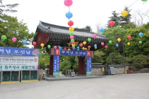 2013 SydKorea_0271