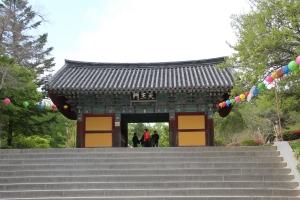 2013 SydKorea_0272