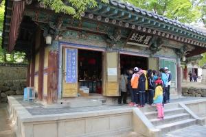 2013 SydKorea_0298