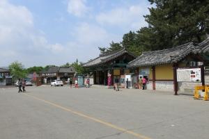 2013 SydKorea_0325