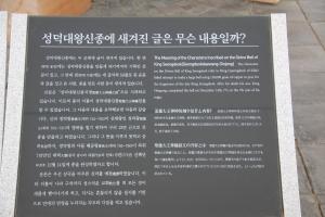 2013 SydKorea_0341
