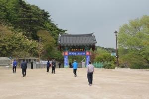 2013 SydKorea_0349