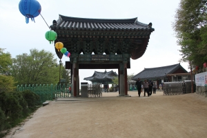 2013 SydKorea_0351
