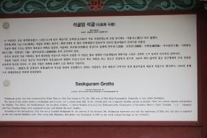 2013 SydKorea_0371