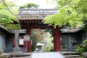 2014 Japan_0287