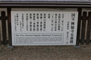 2014 Japan_0315