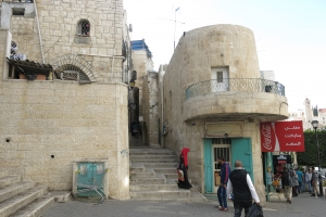 2016 Israel_0025