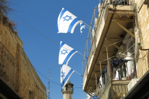 2016 Israel_0113