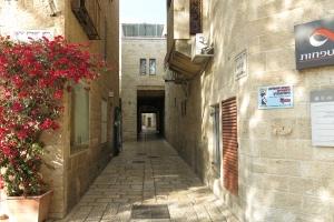2016 Israel_0139