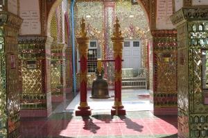 2016 Myanmar_0027