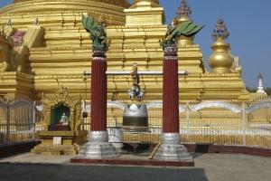2016 Myanmar_0041