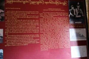 2016 Myanmar_0083