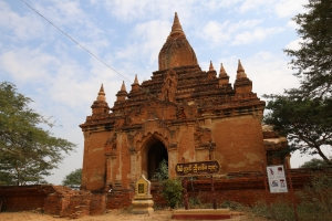 2016 Myanmar_0285