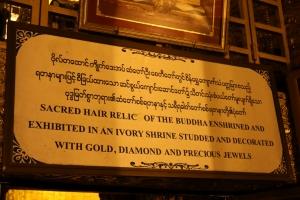 2016 Myanmar_0653