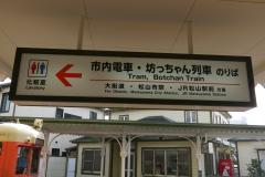 Japan-2017_196