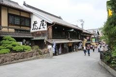 Japan-2017_375