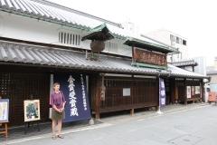 Japan-2017_380