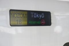 Japan-2017_516