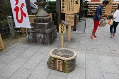 Japan-2017_632