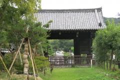 Japan-2017_686
