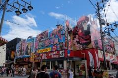 2019-Japan_093