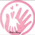 Didi's diary