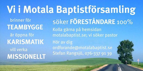 Pastors ansökning