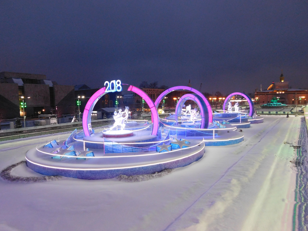 visit VDNKh MOSCOW