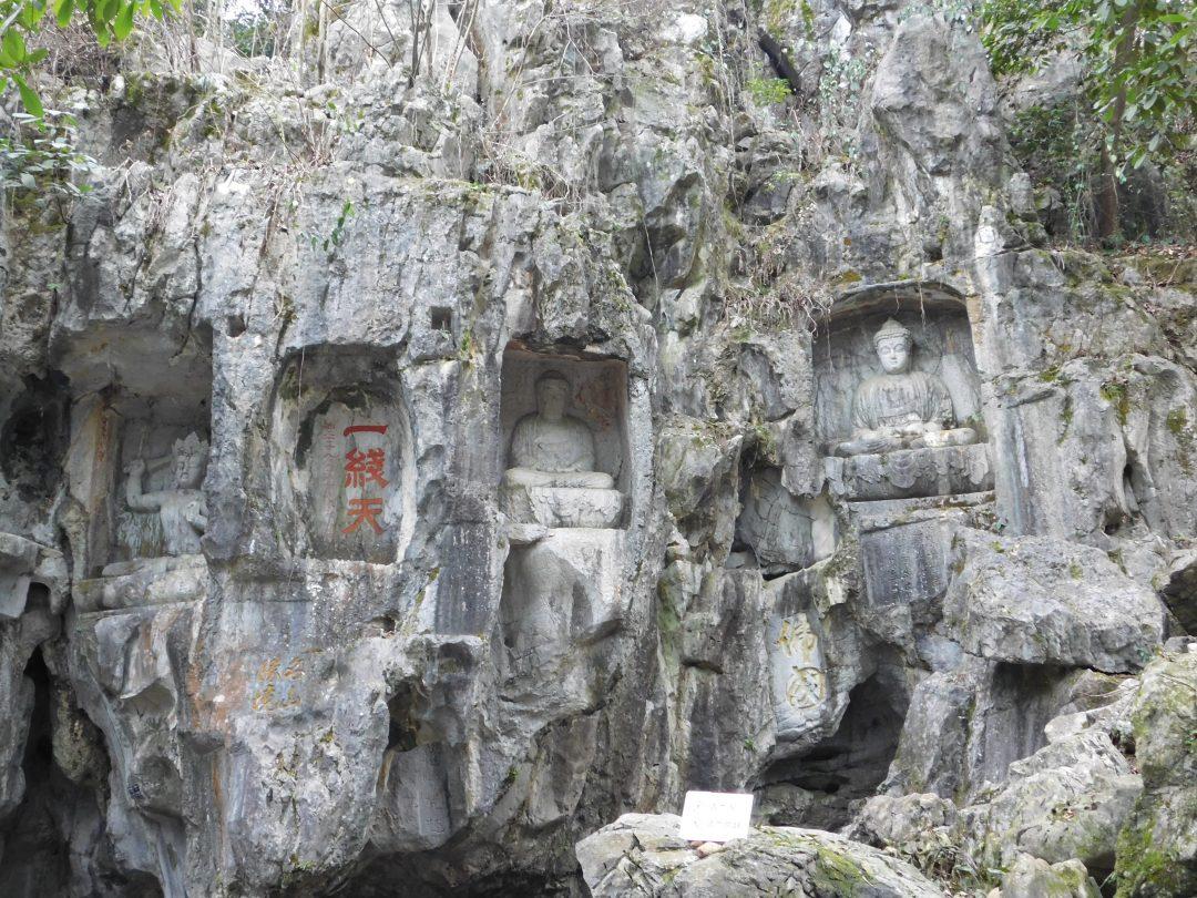 Fei Lai Feng Hangzhou