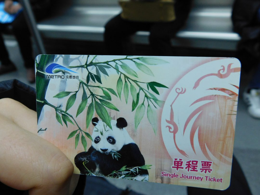 how to reach panda center in Chengdu