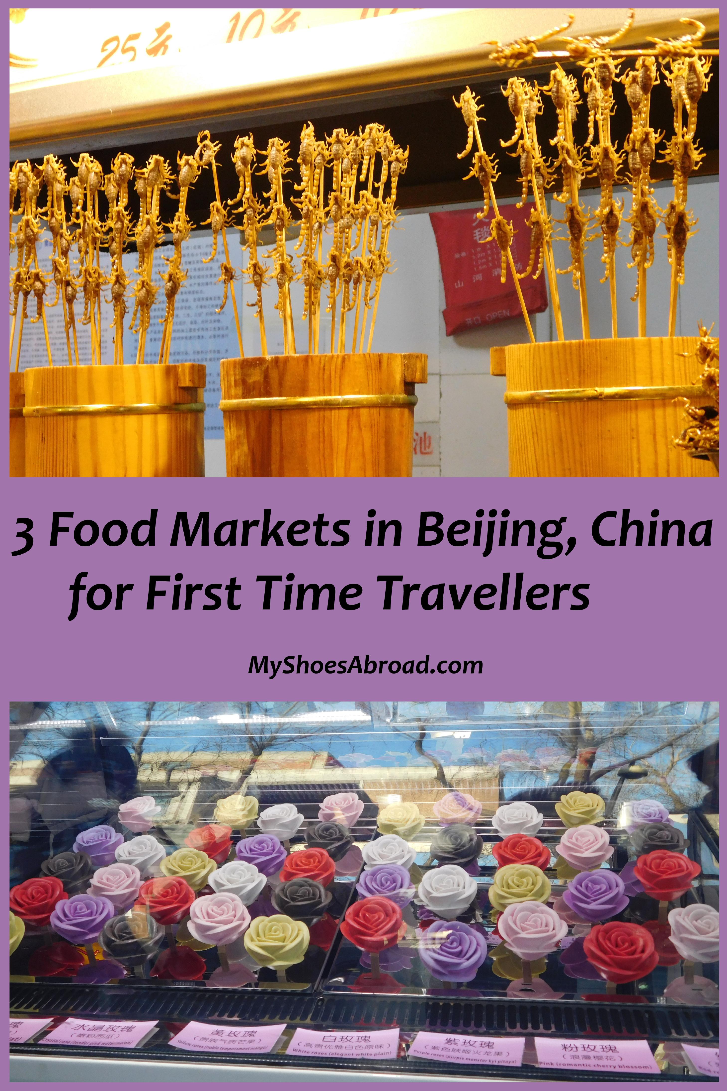 3 food markets in Beijing