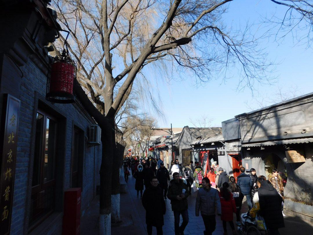 Beijing food markets